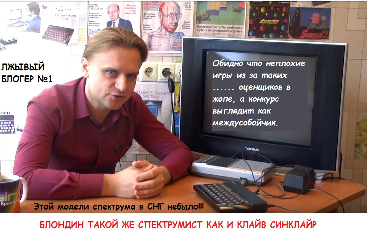 https://zxdemos.ru/uploads/images/2/69f502649af455ab11da72874845f859.png