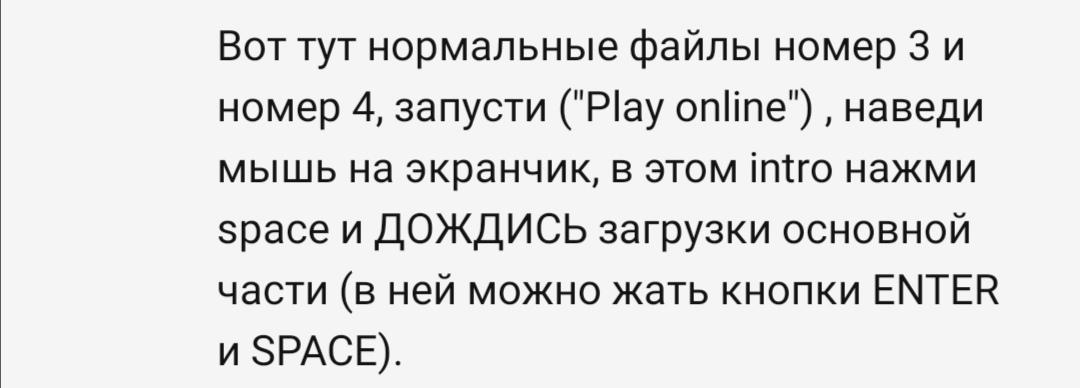 https://zxdemos.ru/uploads/images/2/726d7c49b9b2868560dd60535184d81f.jpg