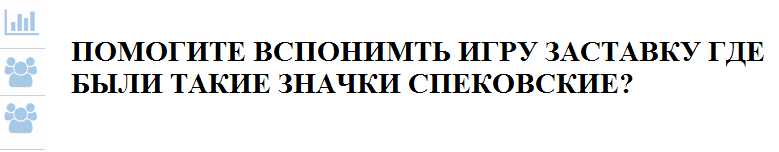 https://zxdemos.ru/uploads/images/2/7356b1becda50fe9a6992aa0ecae3f31.png