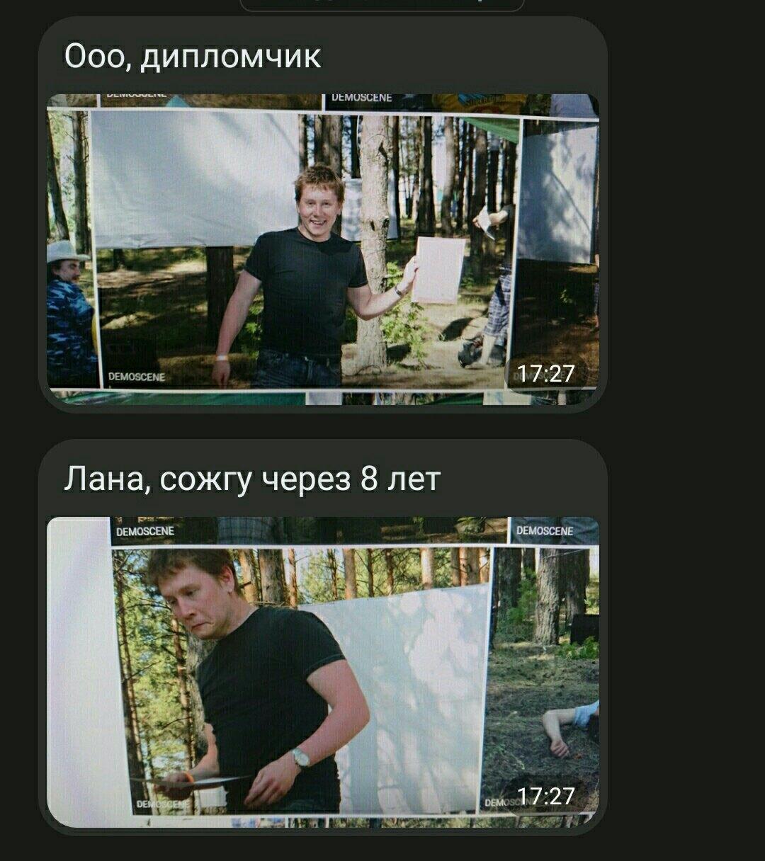 https://zxdemos.ru/uploads/images/2/767366109628a29b824d8ada989d33a7.jpg