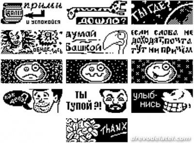 https://zxdemos.ru/uploads/images/2/87b53e865da22c82810208112c53fbf3.jpg