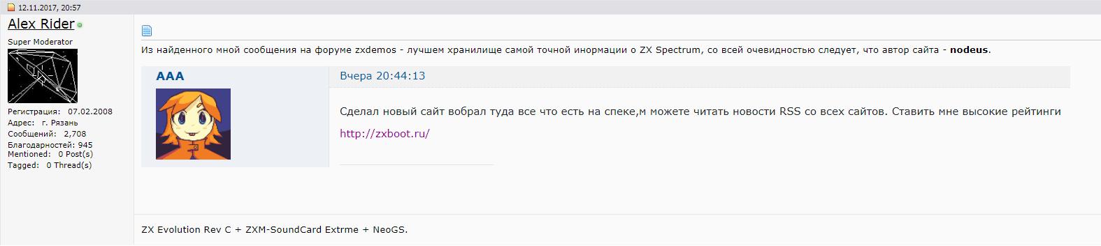 https://zxdemos.ru/uploads/images/2/89e71dca40b8d7633cc747e6bd747ea6.png