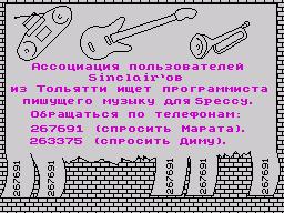 https://zxdemos.ru/uploads/images/2/8a85f5e576e2fa57b1f07b27b669e3b0.png