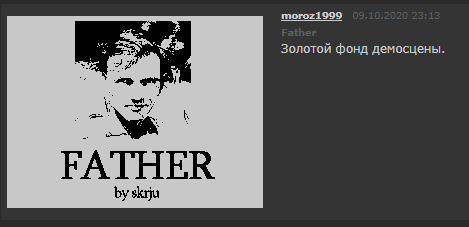 https://zxdemos.ru/uploads/images/2/8bacdf0784623efc841acd7361a02661.png
