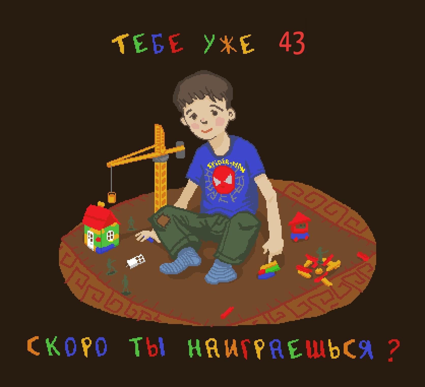 https://zxdemos.ru/uploads/images/2/8ff2f4b8688e7b9c55bda1f306725ee5.jpg
