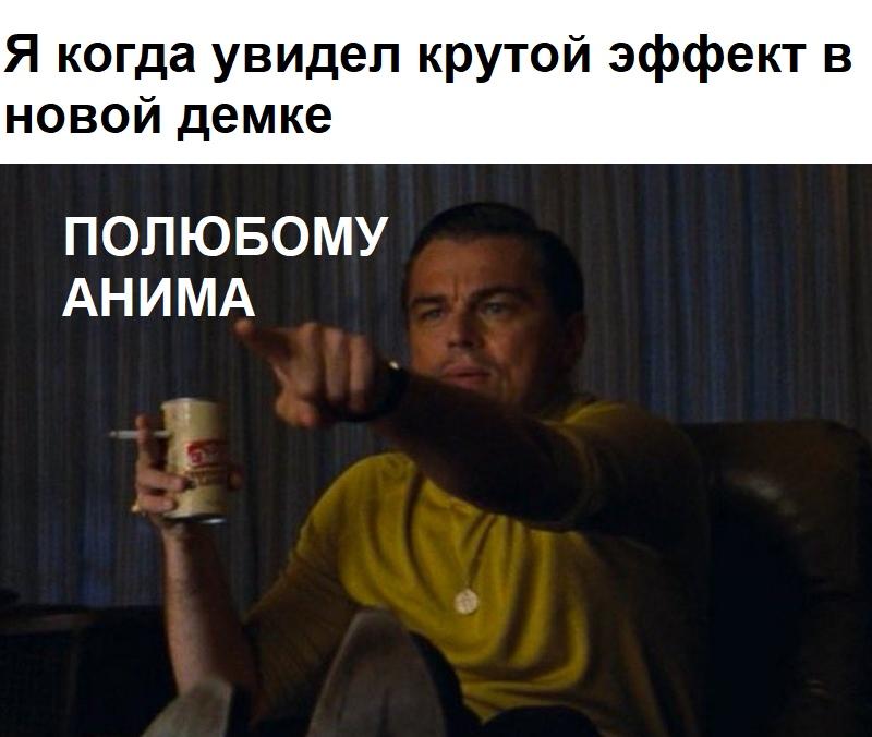 https://zxdemos.ru/uploads/images/2/9afdcf4780b786c55def2797203f6cfe.jpg