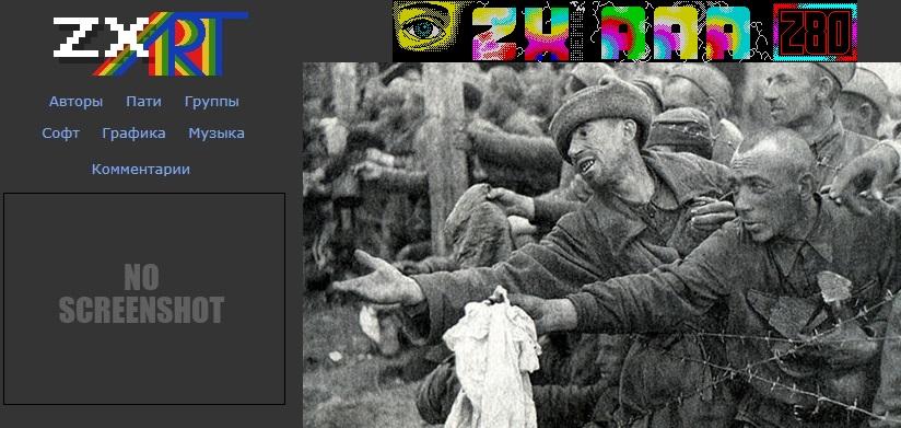 https://zxdemos.ru/uploads/images/2/9e5e36ae00c6364c1880c50b5c2397a2.jpg
