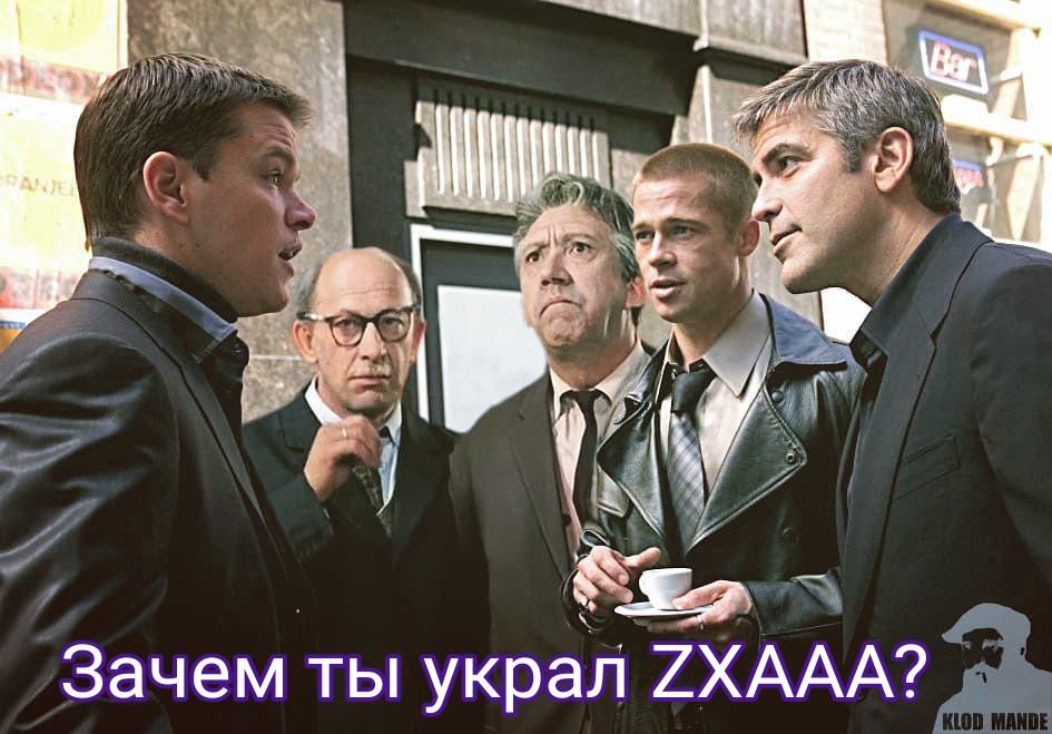 https://zxdemos.ru/uploads/images/2/a028565b366a85db897a5aa77bde7b79.jpg