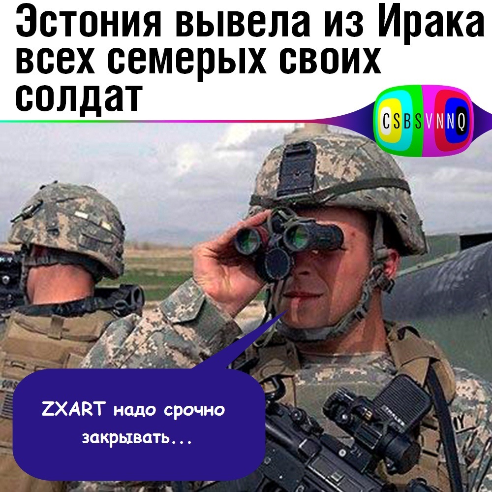 https://zxdemos.ru/uploads/images/2/a3177b257e46d2c73061c12ba961c351.jpg
