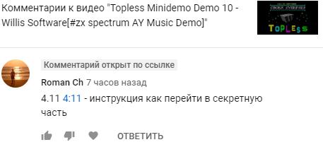 https://zxdemos.ru/uploads/images/2/a8114936bb0dccf82d16bb51a476f4b3.png