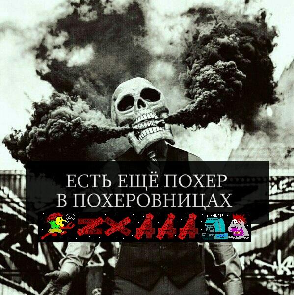https://zxdemos.ru/uploads/images/2/a865b8c5f7181ec5fe4e923452afc66e.jpg