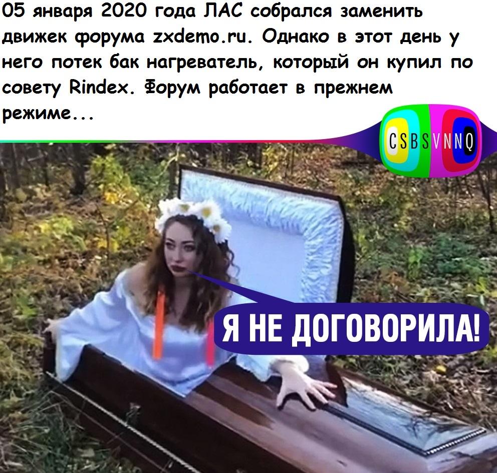 https://zxdemos.ru/uploads/images/2/a96079fac30db80162fd2e775cf205a0.jpg