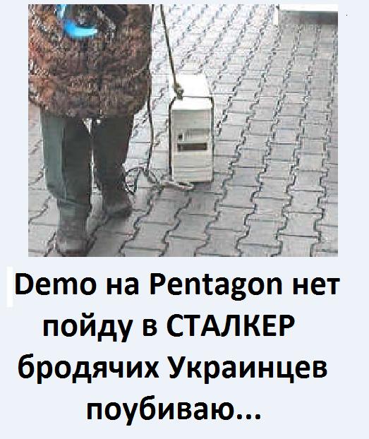 https://zxdemos.ru/uploads/images/2/ad9bee6e6f997069c4922003fbc7fe20.png