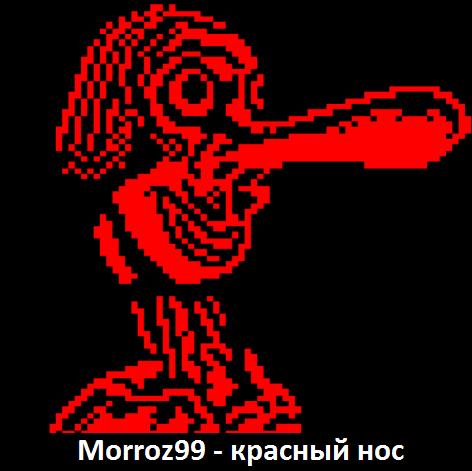 https://zxdemos.ru/uploads/images/2/ae5a4dd03a28fa658fe83f7fcf311ed4.png