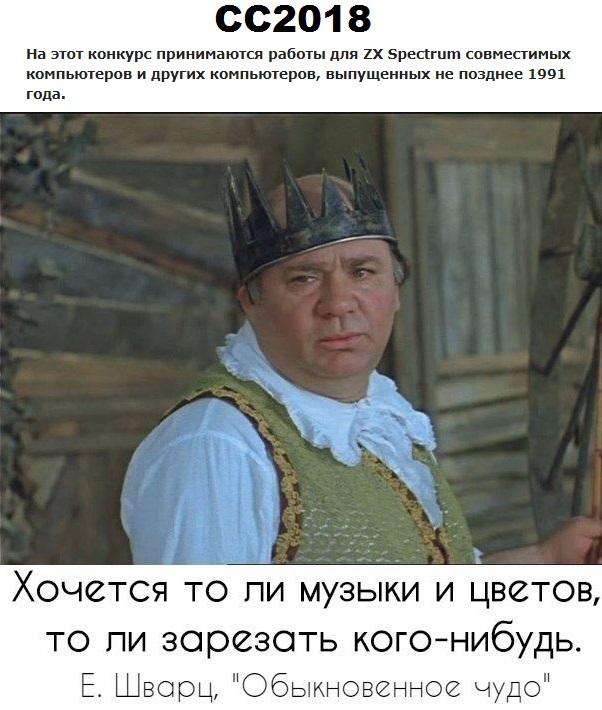 https://zxdemos.ru/uploads/images/2/ba3fab3ae436ab5152134e3411b27545.jpg