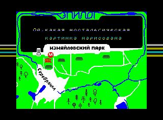 https://zxdemos.ru/uploads/images/2/ba9c380475be4bc28d38ca63b6c696a4.png