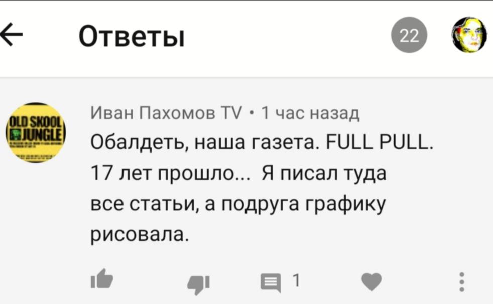 https://zxdemos.ru/uploads/images/2/bae452eea332a6ec5b8fb5e45c6096f7.jpg