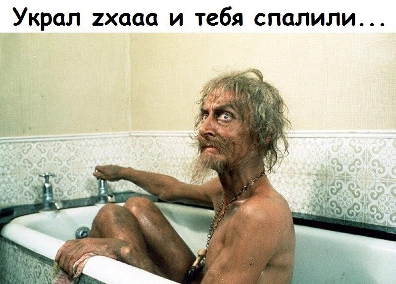https://zxdemos.ru/uploads/images/2/c429fe8c73b67c5dc30d76dfedac5acf.jpg