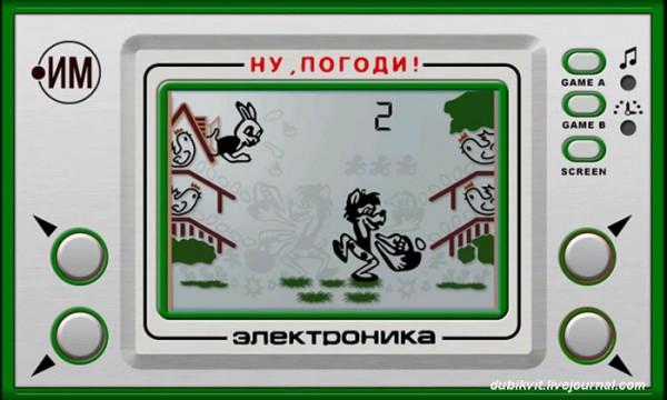 https://zxdemos.ru/uploads/images/2/c450d4e8144da9921fd0f088d0d173e9.jpg