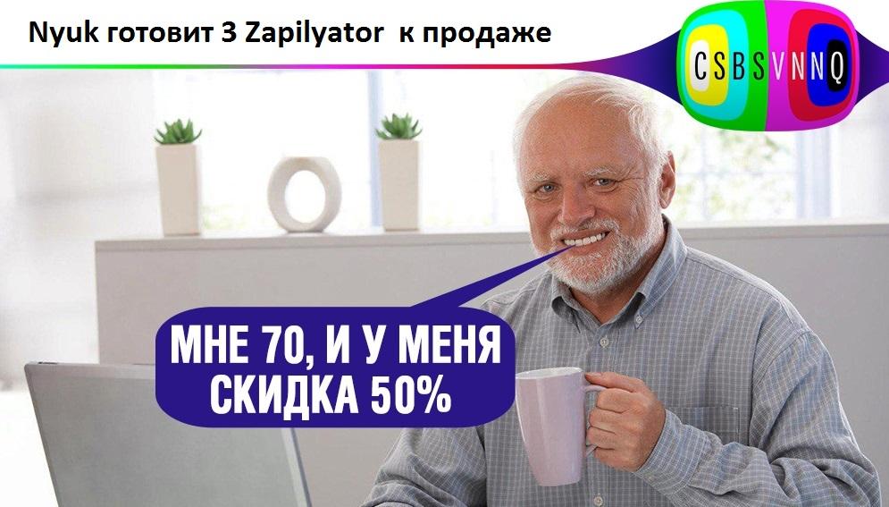 https://zxdemos.ru/uploads/images/2/c55b449188df6c7591d59409ef33de7b.jpg
