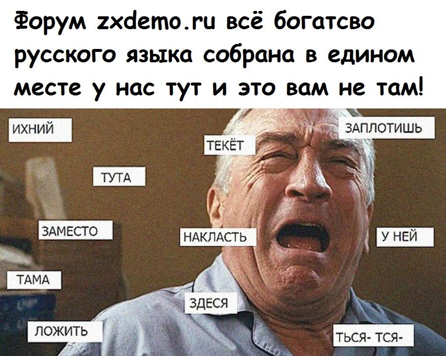 https://zxdemos.ru/uploads/images/2/c6513897155a2c3a75c19fdd7ad2359f.jpg