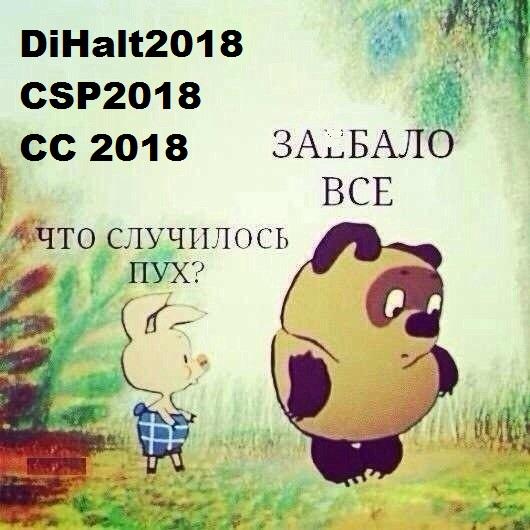 https://zxdemos.ru/uploads/images/2/ce65012d1abd3b69c44b23d0ef576c1b.jpg