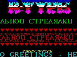 https://zxdemos.ru/uploads/images/2/cf281f461a98e58ad48bc153c5faf1d6.png