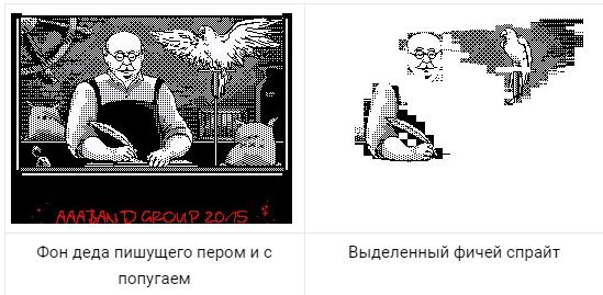 https://zxdemos.ru/uploads/images/2/d0dfc3ca0d6f8c7f0d302ca0af47e8b5.png