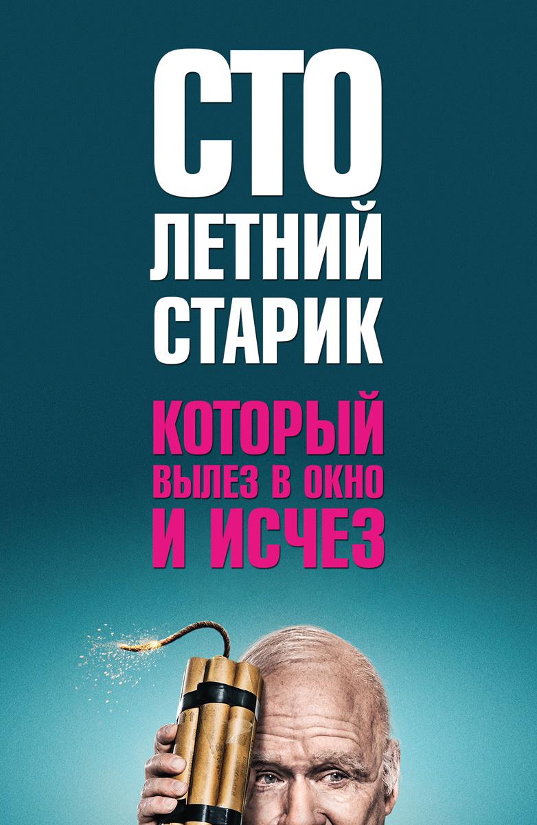 https://zxdemos.ru/uploads/images/2/d4fed7bc9fb859914399453ec94048ef.jpg