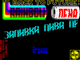 https://zxdemos.ru/uploads/images/2/d59b7e045e13c5bb8ab7138159e9058e.png