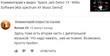 https://zxdemos.ru/uploads/images/2/d6bbebdb1d606c4aeaba9716dfa5fa23.png