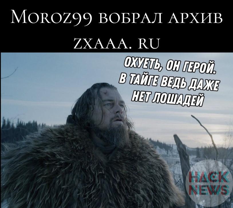 https://zxdemos.ru/uploads/images/2/dbc681eecb8b7a3936037683e5f7b927.jpg