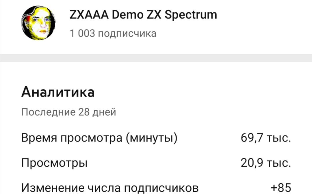 https://zxdemos.ru/uploads/images/2/dc381f2f121e53d63b4b8fd27371a6e7.jpg