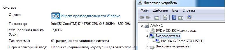 https://zxdemos.ru/uploads/images/2/e581283dcc713d52f6ea34fdd3243da1.png