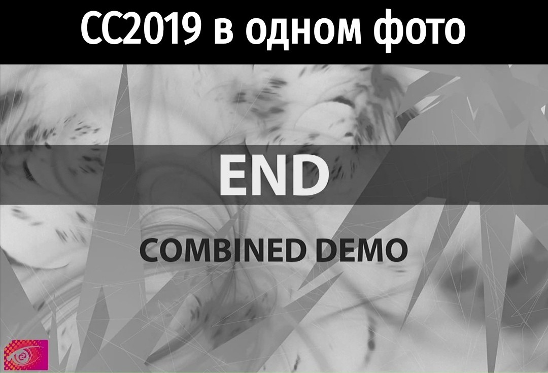 https://zxdemos.ru/uploads/images/2/ea1323438beca50a27ede558a57749c1.jpeg