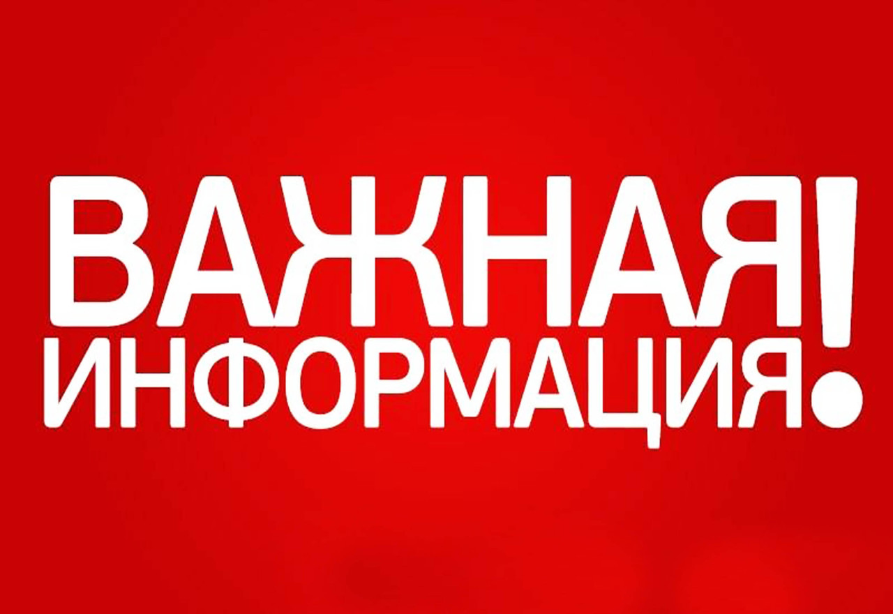 https://zxdemos.ru/uploads/images/2/f2ed6afac37eb24ddee3d811bd0c18e7.jpg