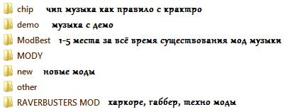 https://zxdemos.ru/uploads/images/2/f4643a77c8d5b91fa175a5d9584115fe.png
