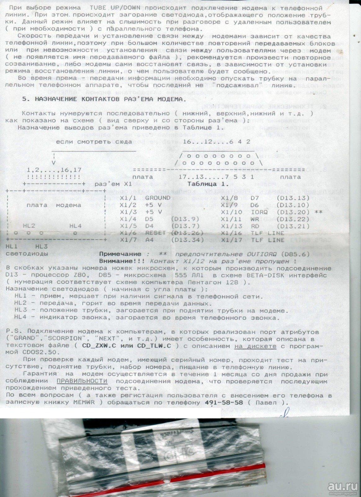 https://zxdemos.ru/uploads/images/2/f721f549ebe4672a49c37a0b1742765e.jpg