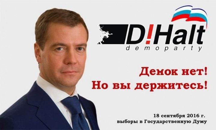 https://zxdemos.ru/uploads/images/2/fcf04706e2ae82bef791294e6b4d9f84.jpg