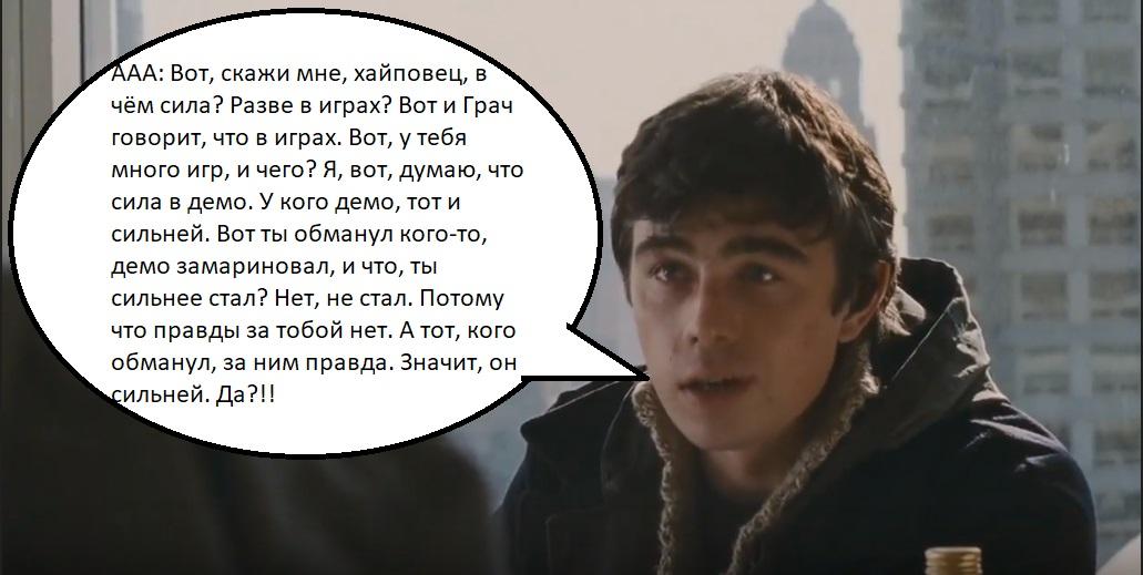 https://zxdemos.ru/uploads/images/33/5ac61cf2883253707d293fb553e1f8db.jpg