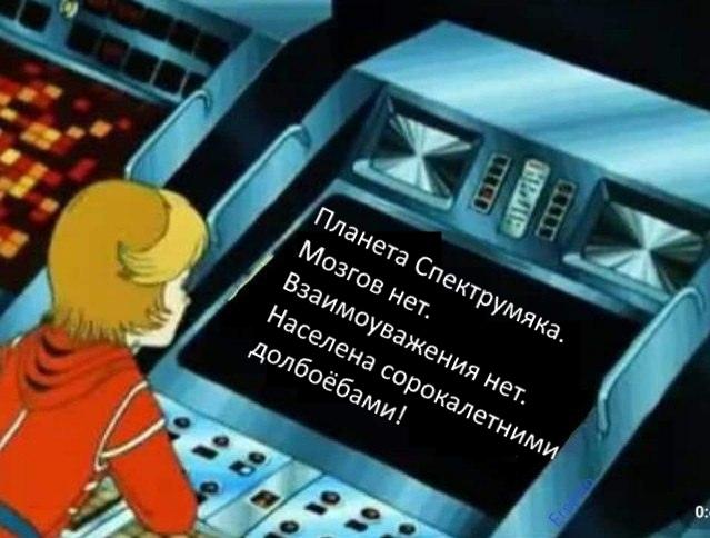 https://zxdemos.ru/uploads/images/7/ae5f16f028375c9d23d9ba39018b147c.jpg