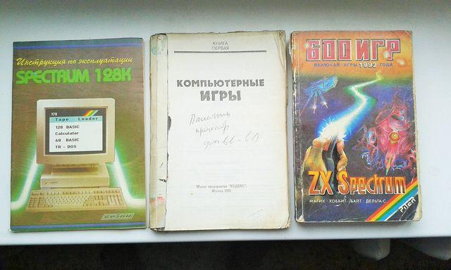 https://zxdemos.ru/uploads/images/90/3998716cdb078a12117ebd2db6ca805e.jpg