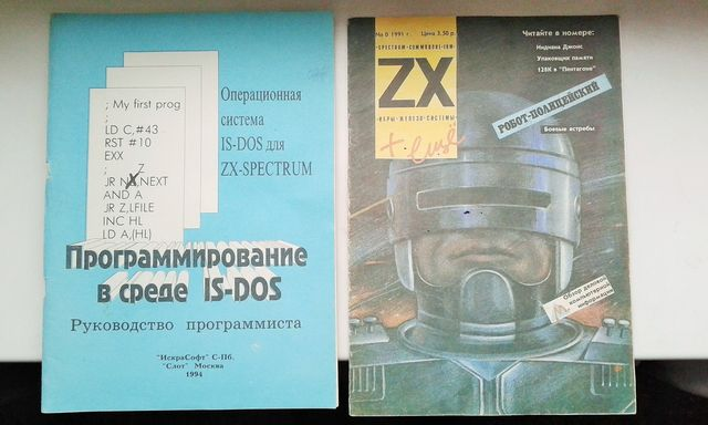 https://zxdemos.ru/uploads/images/90/5801da2586e9b28d20fc896a03759758.jpg