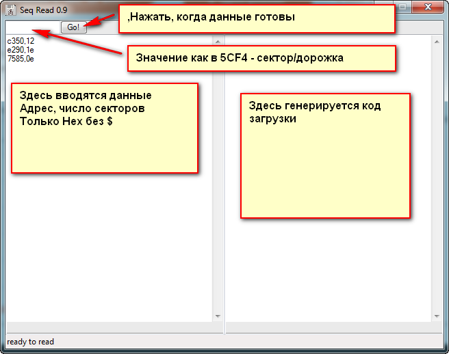 https://zxdemos.ru/uploads/images/93/1fe005f04a21e1410ef25538f4f1e9b5.png