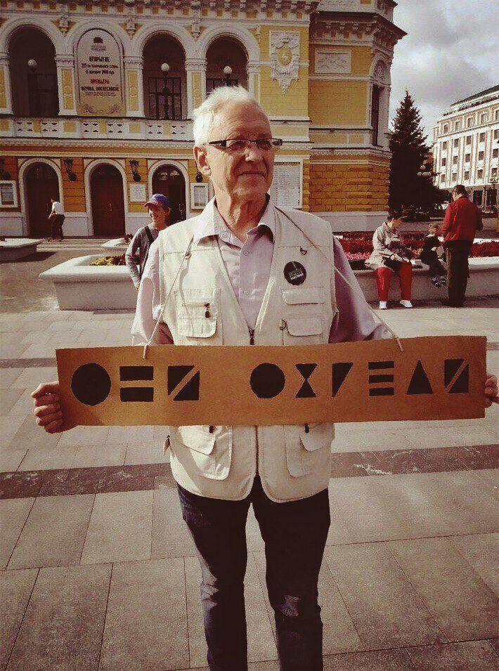 https://zxdemos.ru/uploads/images/93/3dc550cfda92bf4e67428ac458ef0e37.jpg