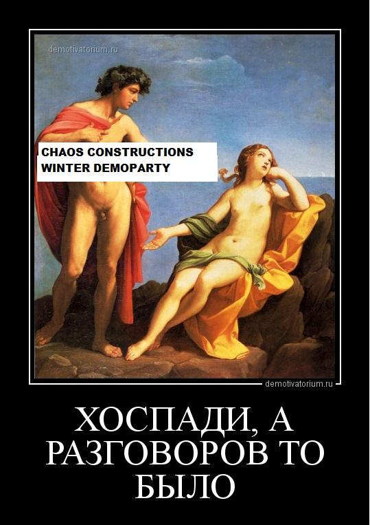 https://zxdemos.ru/uploads/images/93/42d69e5afaafd6bc829710169ed623eb.jpg