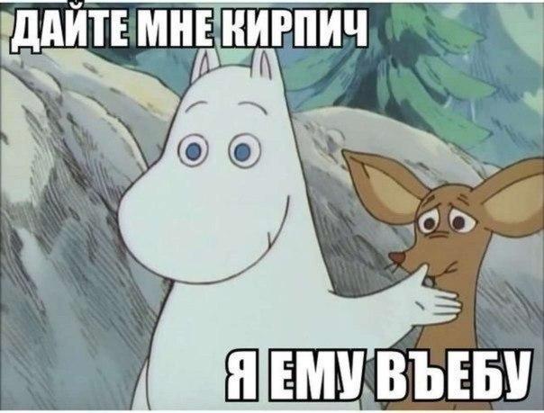 https://zxdemos.ru/uploads/images/93/51b29ab92395056d3c1a98d1c0253b70.jpeg