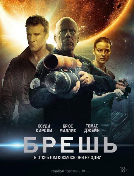 https://zxdemos.ru/uploads/images/93/5a357959eb30a43e4a194e6cb48f7a99.jpg