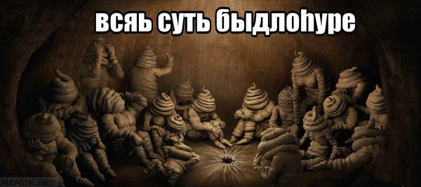 https://zxdemos.ru/uploads/images/93/6339cfd6485327e25864161c435eb564.jpg