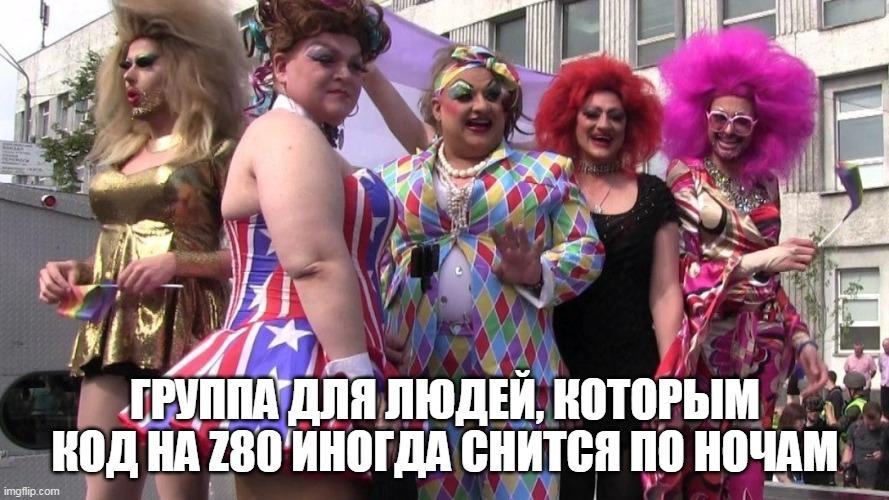 https://zxdemos.ru/uploads/images/93/72d0780ecacca6006d8fb5d7559e1a96.jpg